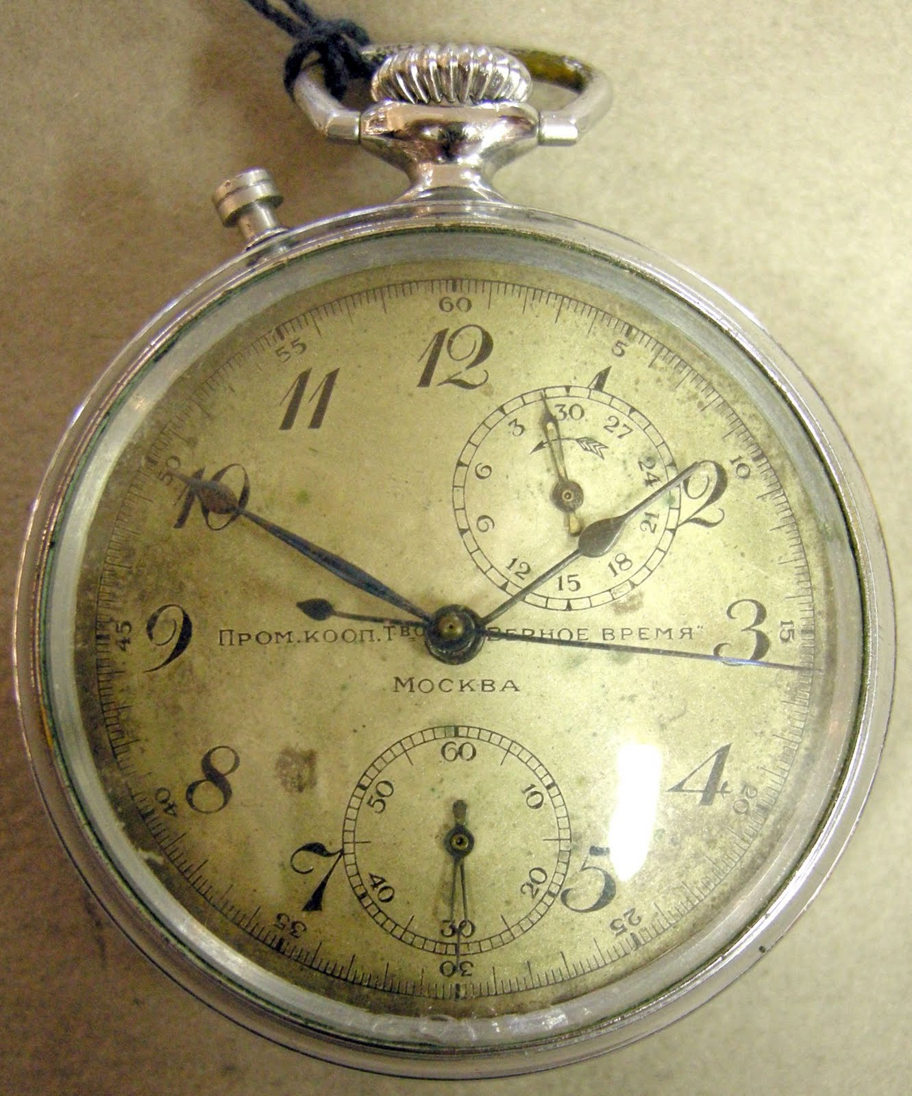 antique russian ussr pocket chronograph ebay