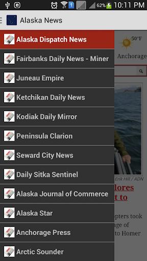 アラスカニュース