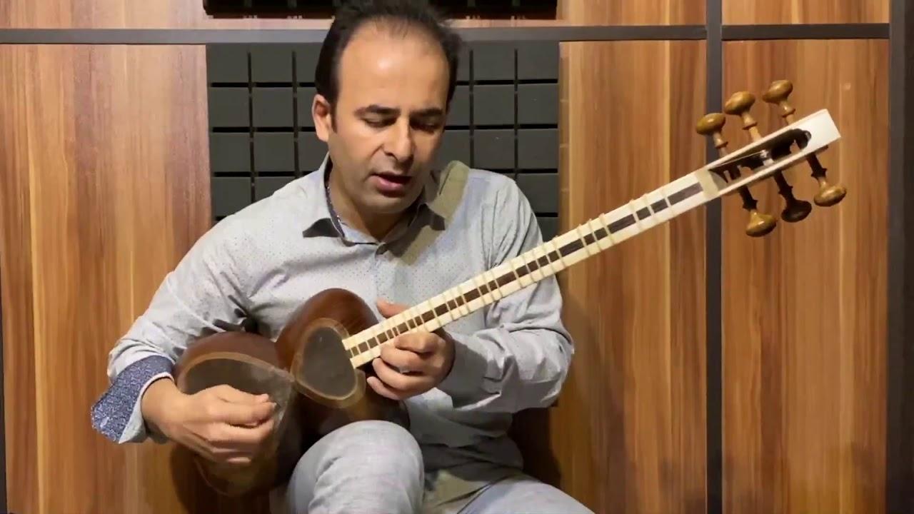 پیشدرآمد بیات ترک ابراهیم منصوری رضا محجوبی آموزش دوم جلال ذوالفنون نیما فریدونی تار
