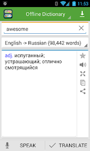 Translator Voice Translate Pro v2.2