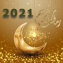 رمضان كريم 2021 icon