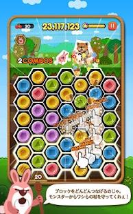 LINE ポコパン - screenshot thumbnail