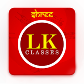L K Classes, Ulhasnagar
