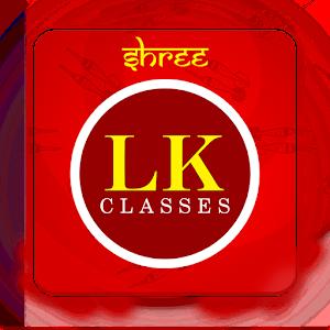 L K Classes, Ulhasnagar