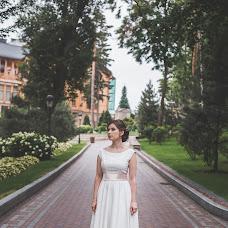 Wedding photographer Darya Pignastaya (DariaPihnasta). Photo of 05.11.2018