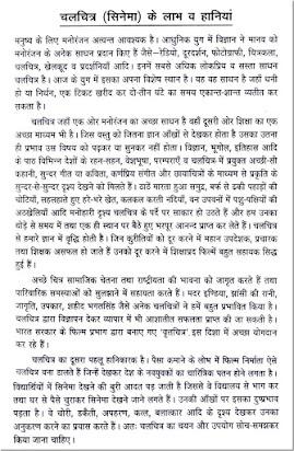 advantages & disadvantages of media