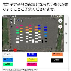 アリスト JZS147 1995y 3.0Vのカスタム事例画像 CAR LOVE@はっしーさんの2019年08月04日22:08の投稿