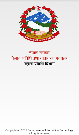 Nepal Government Press Release