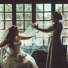 Wedding photographer Valery Garnica (focusmilebodas2). Photo of 08.11.2018
