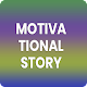 motivational story Download on Windows