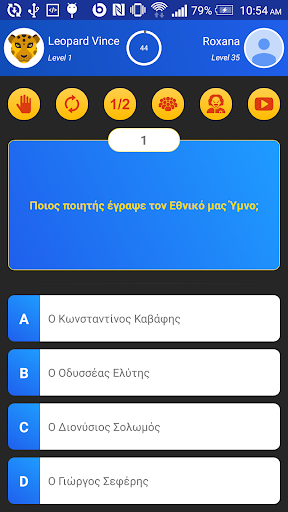 Millionaire Greek Genius - Free Quiz Trivia Puzzle 1.0.0.20190927 screenshots 6