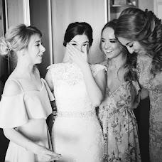 Wedding photographer Alina Procenko (AlinaProtsenko). Photo of 04.07.2018