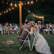 Wedding photographer Serg Cooper (scooper). Photo of 09.07.2018