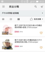 JUNIPER 美國戶外休閒帽 - náhled
