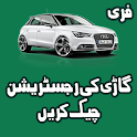 Vehicle Verification Pakistan icon