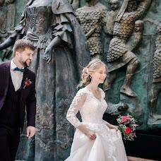 Wedding photographer Viktoriya Maslova (bioskis). Photo of 21.08.2018