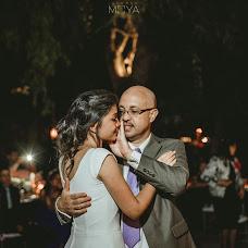 Wedding photographer Ingemar Moya (IngemarMoya). Photo of 08.09.2017