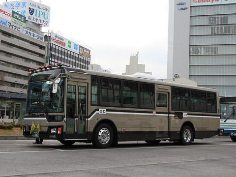 宇野自動車 1436