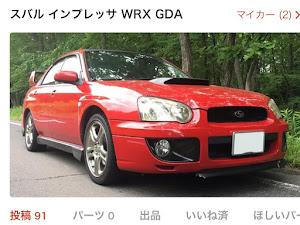 インプレッサ WRX GDA GDA-E型 15年車のカスタム事例画像 iykrmarさんの2020年03月08日22:35の投稿