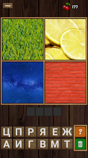 4 Фото 1 Слово - Где Логика? for PC-Windows 7,8,10 and Mac apk screenshot 20