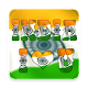 Download INDIAN FLAG LETTER For PC Windows and Mac 1.1