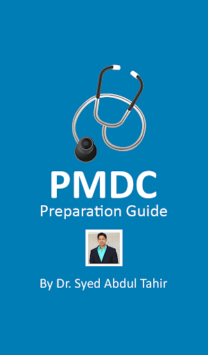 PMDC Made Easy for PC