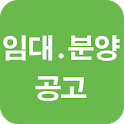 SH 임대주택, 분양주택 공고문 icon