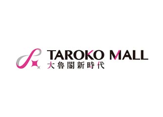 Taroko mall