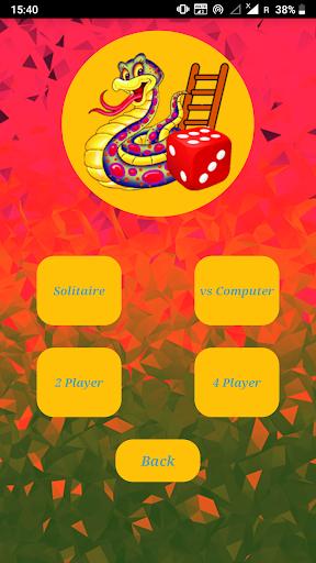 Ludo 2020 : Game of Kings  screenshots 15
