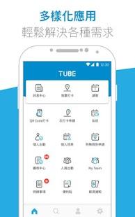 TUBE HR - náhled