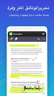 تحميل تطبيق Camscanner لنسخ الوثائق للأندرويد آخر إصدار 3
