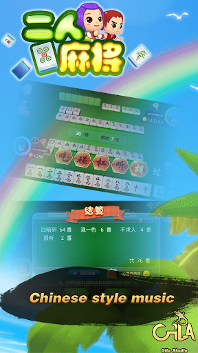 Mahjong 2 Players -  Chinese Guangdong 13 Mahjong 2.75 screenshots 5