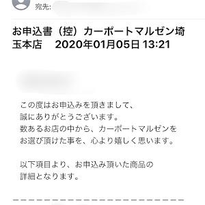 エスクァイア ZRR80G のカスタム事例画像 まぁボゥさんの2020年01月05日15:28の投稿
