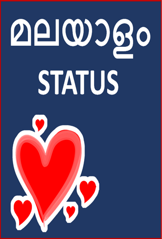 Malayalam Status By Urva Apps Google Play Japan Searchman App