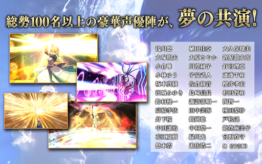 Fate/Grand Order 2.17.0 Screenshots 15