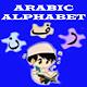 Arabic Alphabet : Arabic Alphabets (app)
