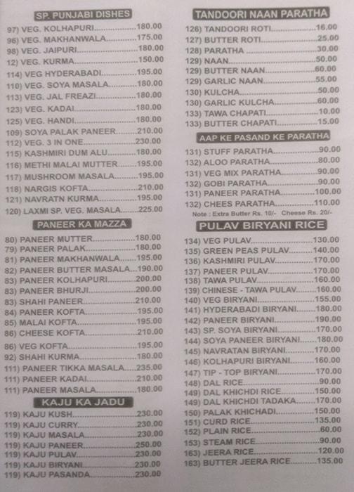 Laxmi Prasanna menu 3
