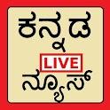 Kannada News icon