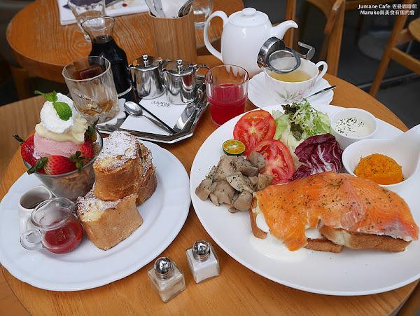 佐曼咖啡館|微暖陽光與異國早午餐的微。食。輕。旅 (中山商圈/台北捷運中山站)