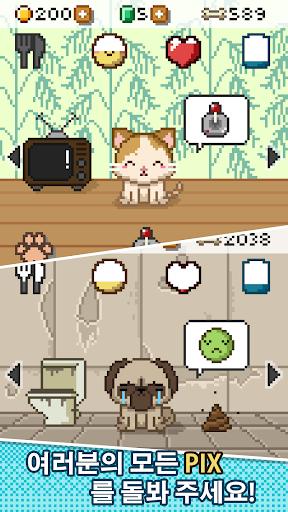 Pix! - Virtual Pet Game 이미지[1]