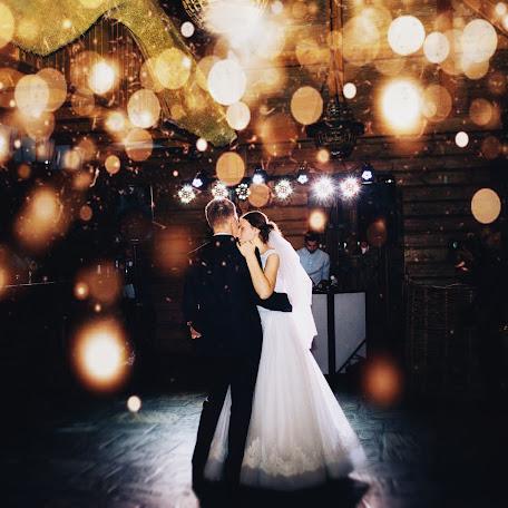 Wedding photographer Marta Vesna (MWesna). Photo of 16.01.2016