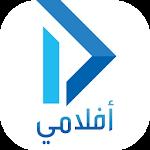 Aflami - aflam 25.7.12 (AdFree)