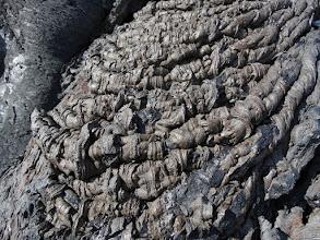 Photo: вот такие косички из лавы