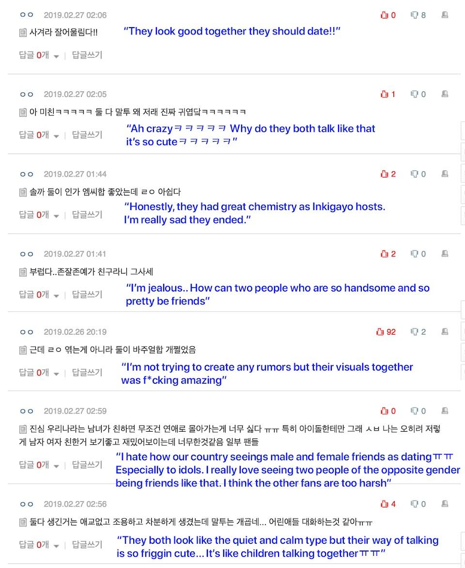 mingyu chaeyeon instagram comments