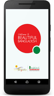 Beautiful Bangladesh- screenshot thumbnail