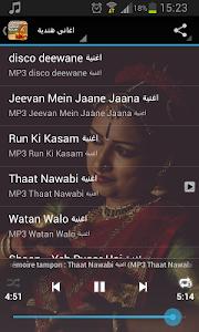 اغاني هندية - aghani hindia screenshot 3