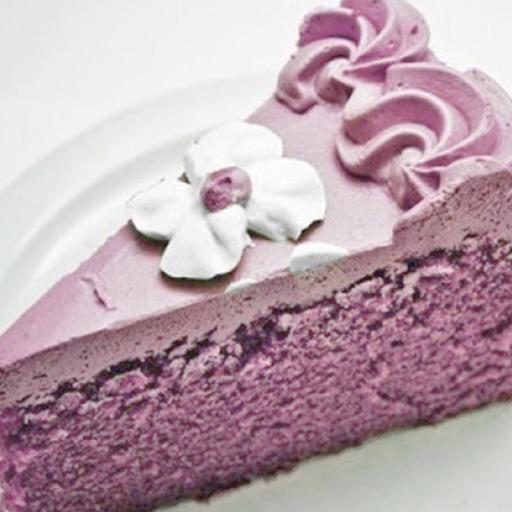 Ube Layer Cake