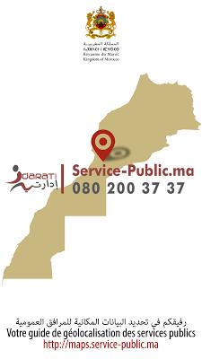 Idarati Map - screenshot