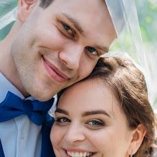 Wedding photographer Anastasiya Besselovskaya (modjostudio). Photo of 09.12.2016