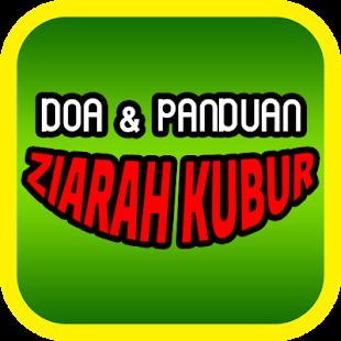 Doa Ziarah Kubur & Panduan - náhled